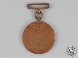 Afghanistan, Kingdom. A Royal Medal for Military Bravery, Bronze Grade, c.1935