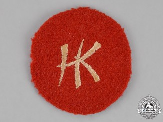 "Canada. A Hong Kong Volunteer Defence Corps (""C"" Force) Patch"