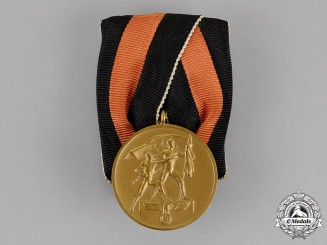 Germany. A Court-Mounted Sudetenland Commemorative Medal
