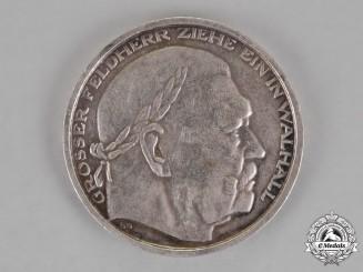 Germany. A Silver German Manifest Destiny Commemorative Medal