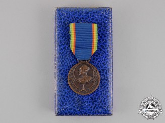 Ethiopia, Kingdom. A Medal of the Patriot Refugees, c.1940