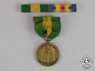 United States. A Mexican Border Service Medal, Numbered