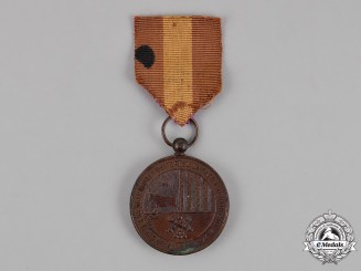 Spain, Kingdom. A Medal for the Defence of Teruel 1874