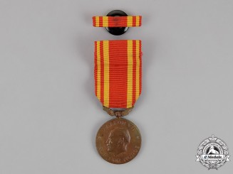 Norway, Kingdom. A War Medal 1940-1945