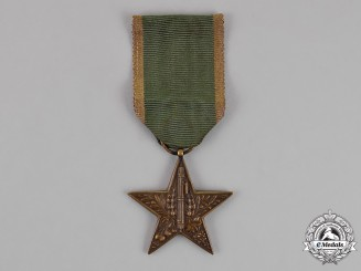 Italy, Kingdom. A Star of Rural Merit, c.1933