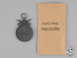 Germany. An Azad Hind Medal with Swords, by Richard Souval of Vienna
