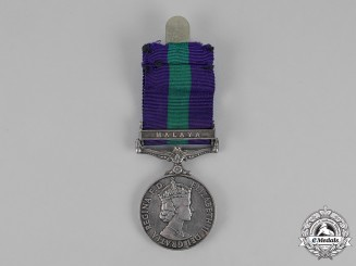 United Kingdom. A General Service Medal 1918-1962, Royal Army Medical Corps