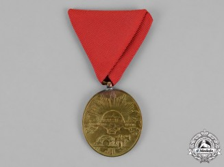 Turkey. A 1919-1923 Turkish Independence Medal