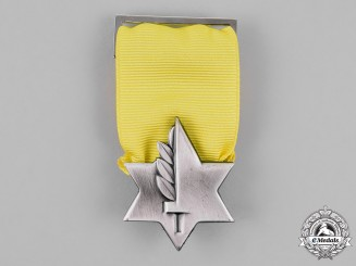 Israel. A Medal of Valour