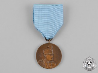 Iran, Pahlavi Empire. A Coronation of Reza Shah Pahlavi Coronation Medal 1926