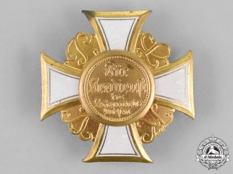 Prussia, State. An Honour Cross, I Class of the Veteran's Association