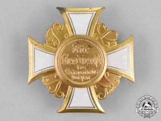 Prussia. An Honour Cross First Class of the Prussian Veteran's Association