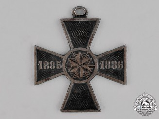 Serbia, Kingdom. A Serbian Campaign Cross for the War with Bulgaria 1885-1886