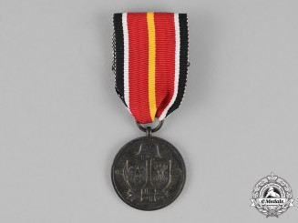 "Germany, Wehrmacht. A 1944 Campaign Medal for the Spanish ""Blue Division"" Volunteers in Russia"