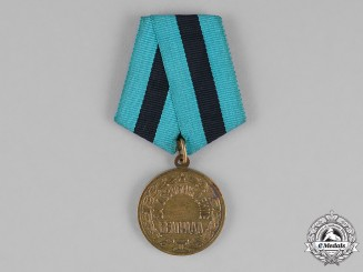 Russia, Soviet Union. A Medal for the Liberation of Belgium 1944