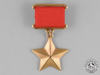 Russia, Soviet Union. A Hero of the Soviet Union, Gold Star Medal, Museum Display Specimen