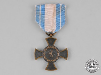 Bavaria, Kingdom. A 1866 Commemorative Austrian War Campaign Cross
