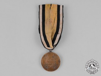Prussia. A Napoleonic Prussia War Merit Medal 1813-1814