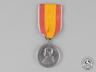 Vatican. A Medal for the Fiftieth Jubilee of Pope Leo XIII's Election to Archbishop