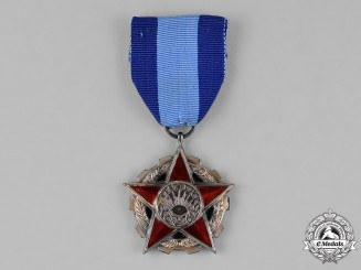 Czechoslovakia, Socialist Republic. An Order of Labour, Type II (1960-1989)