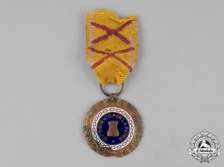 Spain. A Spanish Civil War Medal for Suffering for the Country 1937