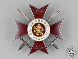 Bulgaria, Kingdom. A Military Order of Bravery, 4th Class, Grade One 1915-1917