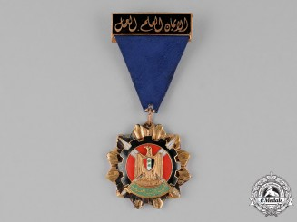 Egypt, Republic. An Order of Merit of the United Arab Republic