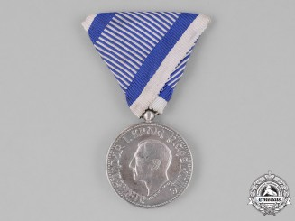 Yugoslavia, Kingdom. A Royal Household Medal, 4th Class, Type V (1927-1929)