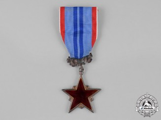 Czechoslovakia, Socialist Republic. An Order of the Red Star of Labour