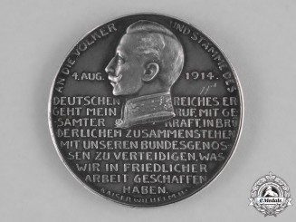 Germany, Imperial. A 1914 Renewal of the Iron Cross Silver Medal