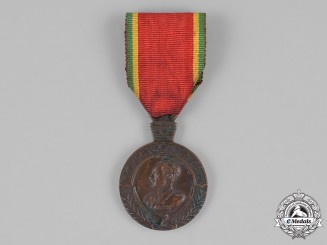 Ethiopia, Empire. A Medal of the Campaign 1939-1941