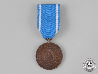 Argentina. A Chaco Campaign Medal, Bronze Grade