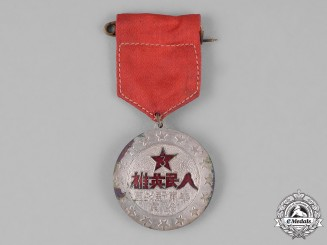 China (People's Republic). Medal for the Third Peoples Hero, East Hue Army