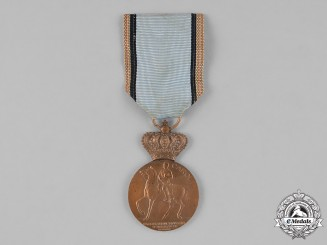 Romania, Kingdom.  A Medal for the Centenary of King Carol I 1839-1939