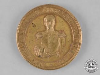 Serbia, Kingdom.  A Rare Serbian Medal of Jevrem Obrenović, Šabac 1890
