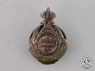 Serbia, Kingdom. A Miniature Medal for Loyalty to the Fatherland 1915
