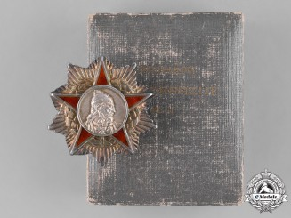 Albania (People's Republic). Order of Skanderbeg, II Class