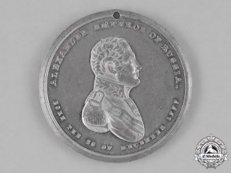 Great Britain, Russia (Imperial). Tsar Alexander I of Russia's Visit to England Commemorative Medal 1814