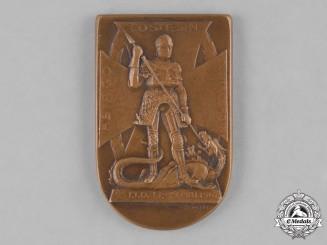 Austria, Imperial. A 1916 Austro-Hungarian Italian Campaign Medallion