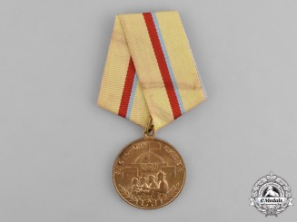 Russia, Soviet Union. A  Medal for the Defence of Kiev 1941