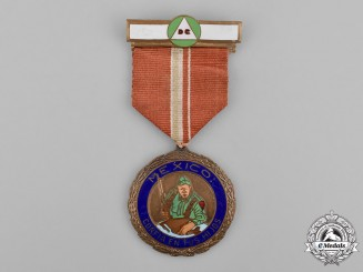 Mexico, Republic. A Civil Defence Medal for Patriotic Enthusiasm 1943