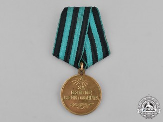 Russia, Soviet Union. A Medal for the Capture of Koenigsberg 1945