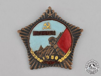 China, People's Republic. A Medal for Suppressing Bandits in West Xiang, c.1950