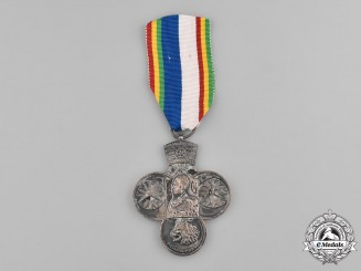 Ethiopia, Kingdom. A Korean War Medal, Large Type