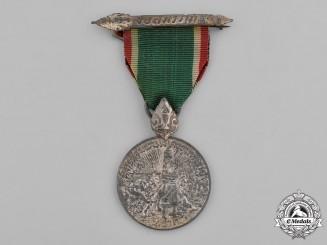 Thailand, Kingdom. A Second War East Asia Service Medal