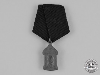 Russia, White Russian Movement. A Monument to the Martyr King (Tsar) in Prague Medal 1941