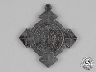 Uruguay, Republic. A Medal for the Allied Army Campaign Against Paraguay 1865-1869, II Class