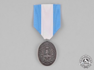 Argentina, Republic. A Medal for the Rio Negro and Patagonia Campaign 1878-1881, II Class, Silver Grade