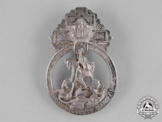 Russia, Imperial. A Union of the Russian People Supporter's Badge