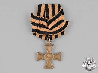 Russia, Imperial. An Order of St. George, I Class Cross, c.1916